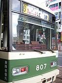 20090820 廣島行:P8210032.JPG