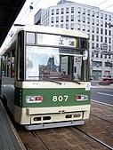 20090820 廣島行:P8210033.JPG