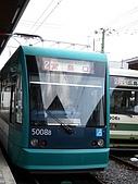 20090820 廣島行:P8210035.JPG