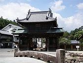 20090820 廣島行:P8210095.JPG