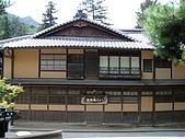 20090820 廣島行:P8210108.JPG
