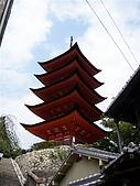 20090820 廣島行:P8210113.JPG