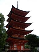 20090820 廣島行:P8210117.JPG