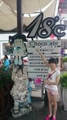 2014/05/25.26日月潭&埔里18度c 巧克力工房:DSC_2625.JPG