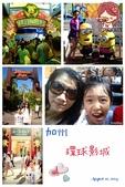 20140810 Fun暑假~美西快樂遊(三):2014-08-11-03-00-48_deco.jpg