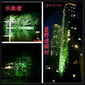 20140618北海道:2014-06-18-22-00-45_deco.jpg