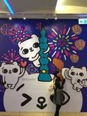 20150227香港鐵腿行(一):桃園機場
