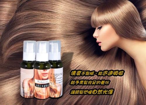 護髮油1.jpg - BELLAS產品照