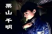 【栗山千明】→天堂失格:1128194008
