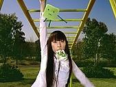 【栗山千明】→廣告:1119326512