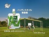 【栗山千明】→廣告:1119326517