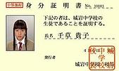 【栗山千明】→大逃殺:1106644040