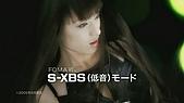 【栗山千明】→廣告:1119326549