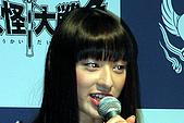 【栗山千明】→妖怪大戰爭:1121867877