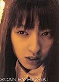 【栗山千明】→digi Girls KISHI:1317846785