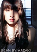 【栗山千明】→digi Girls KISHI:1317846791