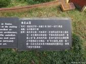 龍潭_小人國:IMG_0668.JPG