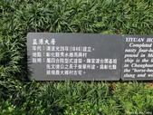 龍潭_小人國:IMG_0670.JPG