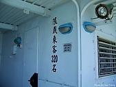 2009綠島:100_3779.jpg