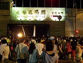 2008大稻埕花火節:100_3224.JPG