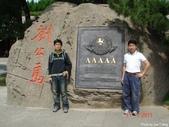 中國_山東_劉公島:IMGP4143.JPG