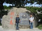中國_山東_劉公島:IMGP4144.JPG