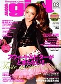 ♥安室NAMIE:WOOFIN' girl (March)