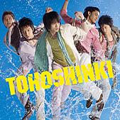 ♥東方神起TVXQ:TOHOSHINKI