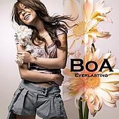 ♥寶兒BoA:蛻變OUTGROW
