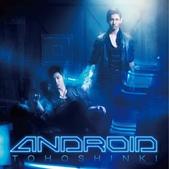 ♥東方神起TVXQ:ANDROID (CD).jpg