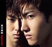 ♥東方神起TVXQ:Superstar (日版通常盤).jpg