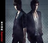 ♥東方神起TVXQ:Superstar(日版初回限定盤) [CD + DVD].jpg
