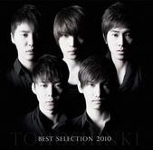 ♥東方神起TVXQ:BEST SECTION 2010 (2CD+DVD).jpg