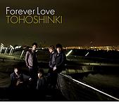 ♥東方神起TVXQ:FOREVER LOVE