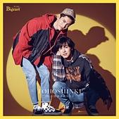 ♥東方神起TVXQ:まなざし(CD ONLY【Bigeast盤】).jpg