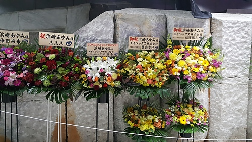20200101_025115.jpg - ayumi hamasaki CDL 2019-2020 ~Promised Land