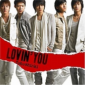 ♥東方神起TVXQ:LOVIN' YOU
