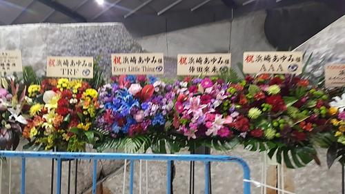 20200101_025117.jpg - ayumi hamasaki CDL 2019-2020 ~Promised Land