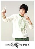 ♥東方神起TVXQ:.jpg