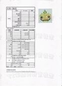 珠流感(串珠表格做法):串珠表格-南瓜