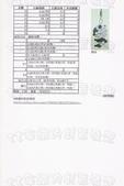 珠流感(串珠表格做法):Q版熊貓作法2