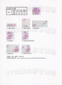 珠流感(串珠表格做法):串珠作法-小花圖示步驟