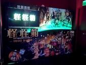 縮寫‧電影‧體會:20140911【怪怪箱‧The Boxtrolls】 (2).jpg