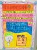 20140623【301小蘿蔔】老師的成績單 (1).jpg