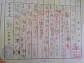【301小蘿蔔】11月-傳達‧日記‧心情:20131126【301小蘿蔔】小組模範生 (6).jpg