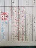 【401蘿蔔蔔】11月-傳達.日記.心情:20141128【401蘿蔔蔔】如果我是候選人 (2).jpg