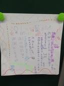 20140625【301小蘿蔔】感謝三年級科任老師:20140625【301小蘿蔔】感謝各位老師-社會貴珍師 (1).jpg