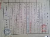 【301小蘿蔔】11月-傳達‧日記‧心情:20131126【301小蘿蔔】小組模範生 (9).jpg