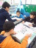 20140312【301小蘿蔔-國語】生字報告 (2).jpg