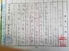 20140429【301小蘿蔔】給代課老師 (6).jpg